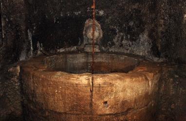 Kajzerov bunar.